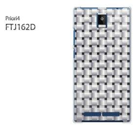 ゆうパケ送料無料 FREETEL Priori4 プリオリフリーテル FTJ162D PRIORI4クリア 透明 ハードケース ハードカバーアクセサリー スマホケース スマートフォン用カバー[シンプル・メタル(シルバー)/priori4-pc-new1838]