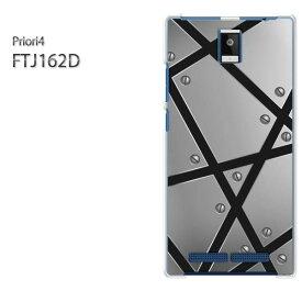 ゆうパケ送料無料 FREETEL Priori4 プリオリフリーテル FTJ162D PRIORI4クリア 透明 ハードケース ハードカバーアクセサリー スマホケース スマートフォン用カバー[シンプル・メタル(シルバー)/priori4-pc-new1840]