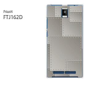 ゆうパケ送料無料 FREETEL Priori4 プリオリフリーテル FTJ162D PRIORI4クリア 透明 ハードケース ハードカバーアクセサリー スマホケース スマートフォン用カバー[シンプル・メタル(シルバー)/priori4-pc-new1841]