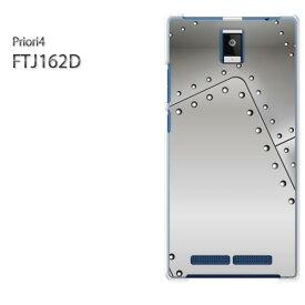 ゆうパケ送料無料 FREETEL Priori4 プリオリフリーテル FTJ162D PRIORI4クリア 透明 ハードケース ハードカバーアクセサリー スマホケース スマートフォン用カバー[シンプル・メタル(シルバー)/priori4-pc-new1842]