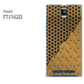 ゆうパケ送料無料 FREETEL Priori4 プリオリフリーテル FTJ162D PRIORI4クリア 透明 ハードケース ハードカバーアクセサリー スマホケース スマートフォン用カバー[シンプル・メタル(ゴールド)/priori4-pc-new1844]