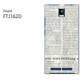 ゆうパケ送料無料 FREETEL Priori4 プリオリフリーテル FTJ162D PRIORI4クリア 透明 ハードケース ハードカバーアクセサリー スマホケース スマートフォン用カバー[シンプル・ニュースペーパー(グレー)/priori4-pc-new1874]