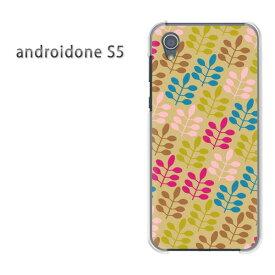 5f107b6efc ゆうパケット送料無料 androidone S5アンドロイドワン Yモバイル ケース カバークリア 透明 ハードケース ハードカバーアクセサリー  スマホケース スマートフォン用 ...