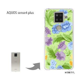 ゆうパケ送料無料 AQUOS sense4 plus ケースアクオスセンス4プラス PCケース おしゃれ 人気 カワイイアクセサリー スマホケース カバー ハード ポリカーボネート[花(グリーン・ブルー)/aquossense4plus