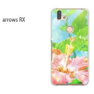 ゆうパケ送料無料 arrowsRX arrows RX楽天モバイル アローズ rxアクセサリー スマホケース カバー ハード ポリカーボネート[花・ハイビスカス(ピンク)/arrowsrx-pc-new0436]
