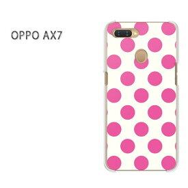 ゆうパケット送料無料 OPPO AX7楽天モバイル ax7 ケース カバークリア 透明 ハードケース ハードカバーアクセサリー スマホケース スマートフォン用カバー【白バック・大きいドット ピンク/ax7-M622】