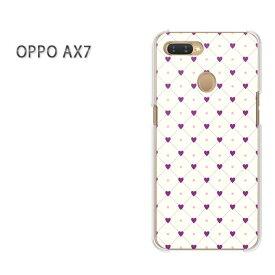 ゆうパケット送料無料 OPPO AX7楽天モバイル ax7 ケース カバークリア 透明 ハードケース ハードカバーアクセサリー スマホケース スマートフォン用カバー【ハートドット・紫/ax7-M823】