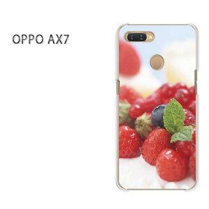 ゆうパケット送料無料 OPPO AX7楽天モバイル ax7 ケース カバークリア 透明 ハードケース ハードカバーアクセサリー スマホケース スマートフォン用カバー【ベリーショートケーキ(B)/ax7-M936