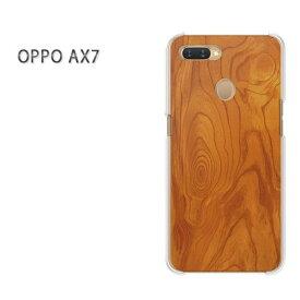 ゆうパケット送料無料 OPPO AX7楽天モバイル ax7 ケース カバークリア 透明 ハードケース ハードカバーアクセサリー スマホケース スマートフォン用カバー【木目(A)/ax7-M991】