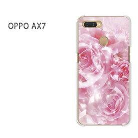 ゆうパケット送料無料 OPPO AX7楽天モバイル ax7 ケース カバークリア 透明 ハードケース ハードカバーアクセサリー スマホケース スマートフォン用カバー [花・バラ(ピンク)/ax7-pc-ne060]