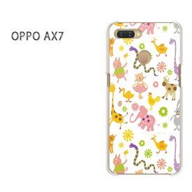 ゆうパケット送料無料 OPPO AX7楽天モバイル ax7 ケース カバークリア 透明 ハードケース ハードカバーアクセサリー スマホケース スマートフォン用カバー [動物(白)/ax7-pc-ne108]