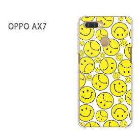 ゆうパケット送料無料 OPPO AX7楽天モバイル ax7 ケース カバークリア 透明 ハードケース ハードカバーアクセサリー スマホケース スマートフォン用カバー [キャラ・ニコちゃん(黄)/ax7-pc-ne112]