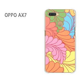 ゆうパケット送料無料 OPPO AX7楽天モバイル ax7 ケース カバークリア 透明 ハードケース ハードカバーアクセサリー スマホケース スマートフォン用カバー [花(オレンジ)/ax7-pc-ne158]
