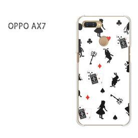 ゆうパケット送料無料 OPPO AX7楽天モバイル ax7 ケース カバークリア 透明 ハードケース ハードカバーアクセサリー スマホケース スマートフォン用カバー [シンプル・キャラ(白)/ax7-pc-ne212]
