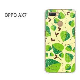 ゆうパケット送料無料 OPPO AX7楽天モバイル ax7 ケース カバークリア 透明 ハードケース ハードカバーアクセサリー スマホケース スマートフォン用カバー [ハート・葉(黄)/ax7-pc-ne227]