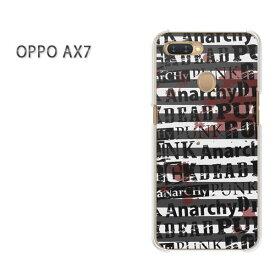 ゆうパケット送料無料 OPPO AX7楽天モバイル ax7 ケース カバークリア 透明 ハードケース ハードカバーアクセサリー スマホケース スマートフォン用カバー [テキスタイル・シンプル(白)/ax7-pc-ne285]