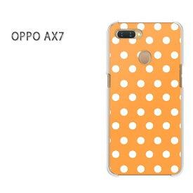 ゆうパケット送料無料 OPPO AX7楽天モバイル ax7 ケース カバークリア 透明 ハードケース ハードカバーアクセサリー スマホケース スマートフォン用カバー [ドット(オレンジ)/ax7-pc-ne287]