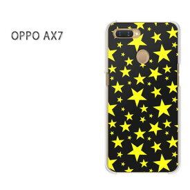 ゆうパケット送料無料 OPPO AX7楽天モバイル ax7 ケース カバークリア 透明 ハードケース ハードカバーアクセサリー スマホケース スマートフォン用カバー [ドット・星(黄)/ax7-pc-ne295]