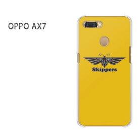 ゆうパケット送料無料 OPPO AX7楽天モバイル ax7 ケース カバークリア 透明 ハードケース ハードカバーアクセサリー スマホケース スマートフォン用カバー [スキッパー・シンプル(黄)/ax7-pc-ne338]