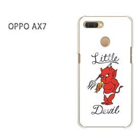 ゆうパケット送料無料 OPPO AX7楽天モバイル ax7 ケース カバークリア 透明 ハードケース ハードカバーアクセサリー スマホケース スマートフォン用カバー [悪魔・シンプル(白)/ax7-pc-ne404]