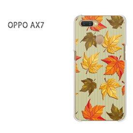 ゆうパケット送料無料 OPPO AX7楽天モバイル ax7 ケース カバークリア 透明 ハードケース ハードカバーアクセサリー スマホケース スマートフォン用カバー[花(グリーン・オレンジ)/ax7-pc-new0061]