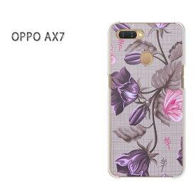 ゆうパケット送料無料 OPPO AX7楽天モバイル ax7 ケース カバークリア 透明 ハードケース ハードカバーアクセサリー スマホケース スマートフォン用カバー[花(紫)/ax7-pc-new0076]