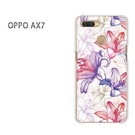 ゆうパケット送料無料 OPPO AX7楽天モバイル ax7 ケース カバークリア 透明 ハードケース ハードカバーアクセサリー スマホケース スマートフォン用カバー[花(赤・紫)/ax7-pc-new0080]