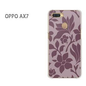 ゆうパケット送料無料 OPPO AX7楽天モバイル ax7 ケース カバークリア 透明 ハードケース ハードカバーアクセサリー スマホケース スマートフォン用カバー[花(紫)/ax7-pc-new0093]