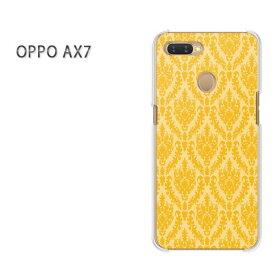 ゆうパケット送料無料 OPPO AX7楽天モバイル ax7 ケース カバークリア 透明 ハードケース ハードカバーアクセサリー スマホケース スマートフォン用カバー[シンプル(黄)/ax7-pc-new0109]