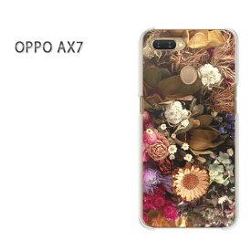 ゆうパケット送料無料 OPPO AX7楽天モバイル ax7 ケース カバークリア 透明 ハードケース ハードカバーアクセサリー スマホケース スマートフォン用カバー[花(ブラウン)/ax7-pc-new0113]