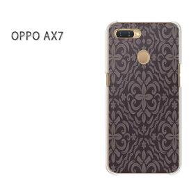 ゆうパケット送料無料 OPPO AX7楽天モバイル ax7 ケース カバークリア 透明 ハードケース ハードカバーアクセサリー スマホケース スマートフォン用カバー[シンプル(黒・紫)/ax7-pc-new0128]