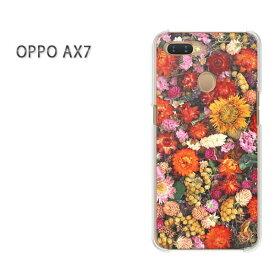 ゆうパケット送料無料 OPPO AX7楽天モバイル ax7 ケース カバークリア 透明 ハードケース ハードカバーアクセサリー スマホケース スマートフォン用カバー[花(ブラウン・赤・黄)/ax7-pc-new0135]