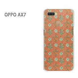 ゆうパケット送料無料 OPPO AX7楽天モバイル ax7 ケース カバークリア 透明 ハードケース ハードカバーアクセサリー スマホケース スマートフォン用カバー[花・シンプル(オレンジ)/ax7-pc-new0185]