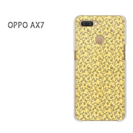 ゆうパケット送料無料 OPPO AX7楽天モバイル ax7 ケース カバークリア 透明 ハードケース ハードカバーアクセサリー スマホケース スマートフォン用カバー[花(黄)/ax7-pc-new0190]