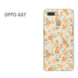 ゆうパケット送料無料 OPPO AX7楽天モバイル ax7 ケース カバークリア 透明 ハードケース ハードカバーアクセサリー スマホケース スマートフォン用カバー[花(ベージュ・オレンジ)/ax7-pc-new0199]