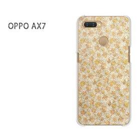 ゆうパケット送料無料 OPPO AX7楽天モバイル ax7 ケース カバークリア 透明 ハードケース ハードカバーアクセサリー スマホケース スマートフォン用カバー[花(黄)/ax7-pc-new0219]