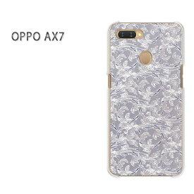 ゆうパケット送料無料 OPPO AX7楽天モバイル ax7 ケース カバークリア 透明 ハードケース ハードカバーアクセサリー スマホケース スマートフォン用カバー[シンプル(ブルー・紫)/ax7-pc-new0246]