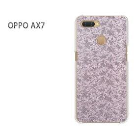 ゆうパケット送料無料 OPPO AX7楽天モバイル ax7 ケース カバークリア 透明 ハードケース ハードカバーアクセサリー スマホケース スマートフォン用カバー[シンプル(紫)/ax7-pc-new0247]