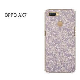 ゆうパケット送料無料 OPPO AX7楽天モバイル ax7 ケース カバークリア 透明 ハードケース ハードカバーアクセサリー スマホケース スマートフォン用カバー[花(紫)/ax7-pc-new0257]