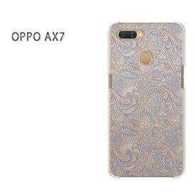 ゆうパケット送料無料 OPPO AX7楽天モバイル ax7 ケース カバークリア 透明 ハードケース ハードカバーアクセサリー スマホケース スマートフォン用カバー[シンプル・ペーズリー(紫)/ax7-pc-new0264]