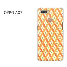 ゆうパケット送料無料 OPPO AX7楽天モバイル ax7 ケース カバークリア 透明 ハードケース ハードカバーアクセサリー スマホケース スマートフォン用カバー[チェック(オレンジ)/ax7-pc-new0283]
