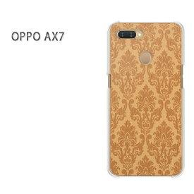 ゆうパケット送料無料 OPPO AX7楽天モバイル ax7 ケース カバークリア 透明 ハードケース ハードカバーアクセサリー スマホケース スマートフォン用カバー[シンプル(ブラウン)/ax7-pc-new0289]
