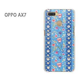 ゆうパケット送料無料 OPPO AX7楽天モバイル ax7 ケース カバークリア 透明 ハードケース ハードカバーアクセサリー スマホケース スマートフォン用カバー[花・ボーダー(ブルー)/ax7-pc-new0330]