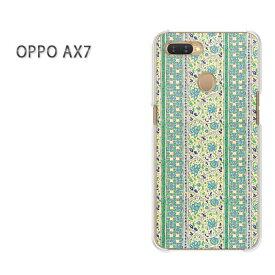 ゆうパケット送料無料 OPPO AX7楽天モバイル ax7 ケース カバークリア 透明 ハードケース ハードカバーアクセサリー スマホケース スマートフォン用カバー[花・ボーダー(グリーン)/ax7-pc-new0332]