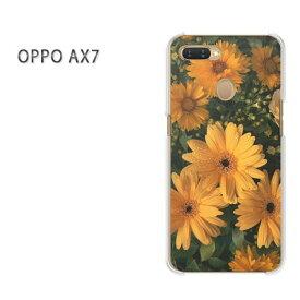 ゆうパケット送料無料 OPPO AX7楽天モバイル ax7 ケース カバークリア 透明 ハードケース ハードカバーアクセサリー スマホケース スマートフォン用カバー[花(黄)/ax7-pc-new0347]