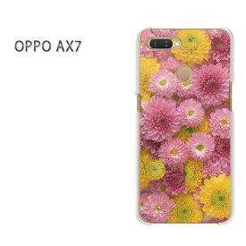 ゆうパケット送料無料 OPPO AX7楽天モバイル ax7 ケース カバークリア 透明 ハードケース ハードカバーアクセサリー スマホケース スマートフォン用カバー[花(ピンク・黄)/ax7-pc-new0353]