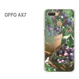 ゆうパケット送料無料 OPPO AX7楽天モバイル ax7 ケース カバークリア 透明 ハードケース ハードカバーアクセサリー スマホケース スマートフォン用カバー[スイーツ(紫)/ax7-pc-new0382]
