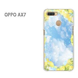 ゆうパケット送料無料 OPPO AX7楽天モバイル ax7 ケース カバークリア 透明 ハードケース ハードカバーアクセサリー スマホケース スマートフォン用カバー[花・空(黄・ブルー)/ax7-pc-new0410]
