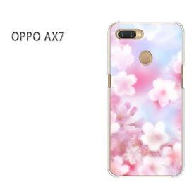ゆうパケット送料無料 OPPO AX7楽天モバイル ax7 ケース カバークリア 透明 ハードケース ハードカバーアクセサリー スマホケース スマートフォン用カバー[花・桜(ピンク)/ax7-pc-new0423]