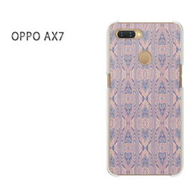 ゆうパケット送料無料 OPPO AX7楽天モバイル ax7 ケース カバークリア 透明 ハードケース ハードカバーアクセサリー スマホケース スマートフォン用カバー[シンプル(紫)/ax7-pc-new0433]